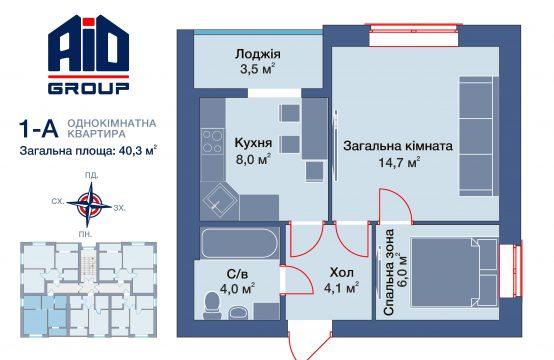 1 кімнатна 1-А