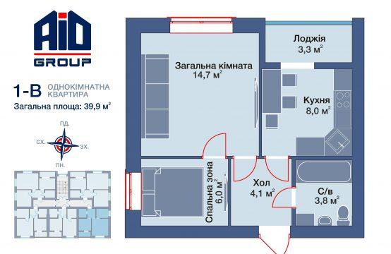 1 кімнатна 1-В