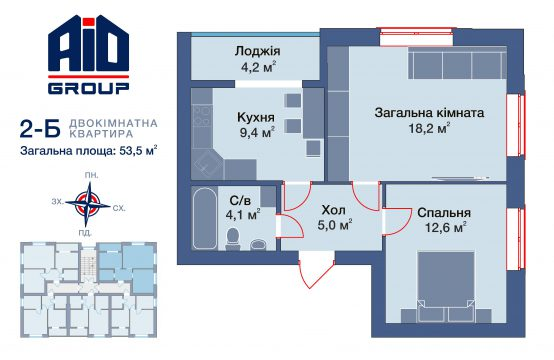 2х кімнатна 2-Б