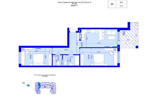 2-кімнатна 2А-1 тип 1