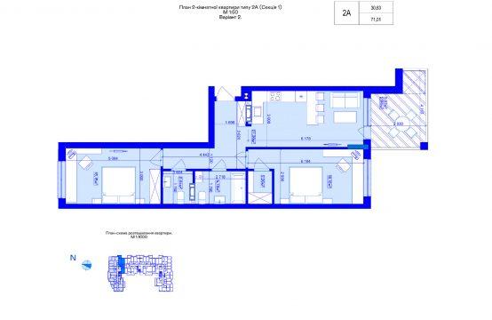 2-кімнатна 2А-1 тип 2
