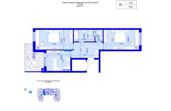 2-кімнатна 2А-2 тип 1