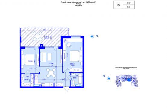 2-кімнатна 2Б-2 тип 1
