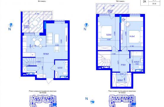 Дворівнева 2-кімнатна 2А-3