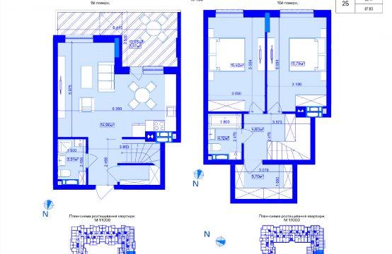 Дворівнева 2-кімнатна 2Б-3