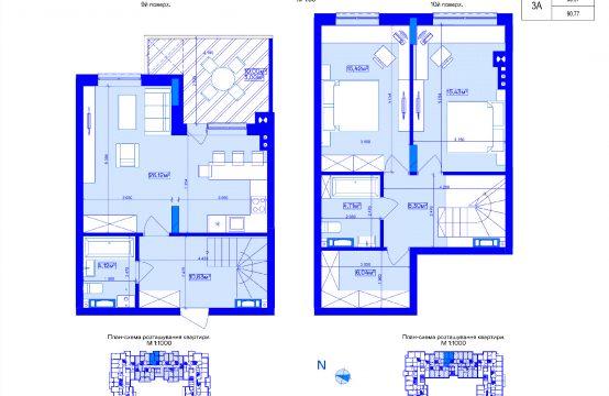 Дворівнева 3-кімнатна 3А-2