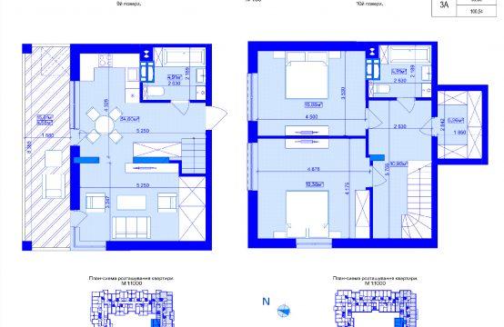 Дворівнева 3-кімнатна 3А-3