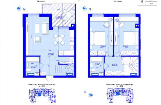 Дворівнева 3-кімнатна 3Б-2
