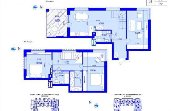 Дворівнева 3-кімнатна 3Б-3