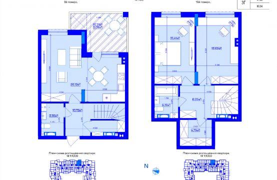 Дворівнева 3-кімнатна 3Г-2