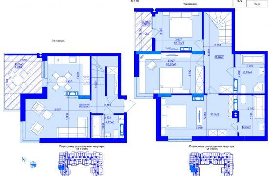 Дворівнева 4-кімнатна 4А-1