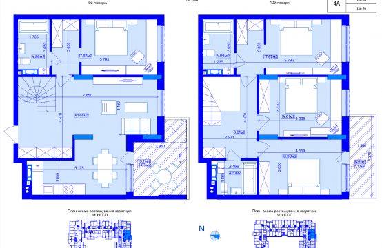 Дворівнева 4-кімнатна 4А-3