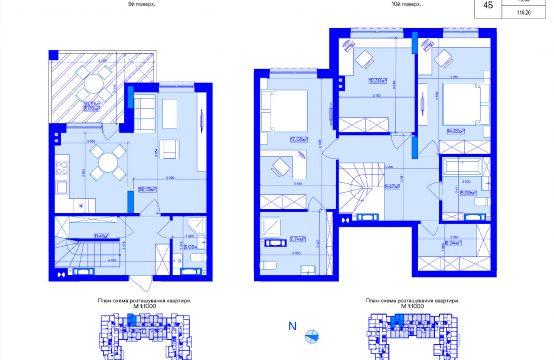 Дворівнева 4-кімнатна 4Б-2