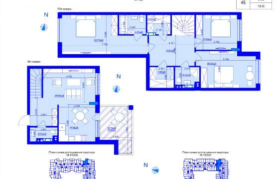 Дворівнева 4-кімнатна 4Б-3