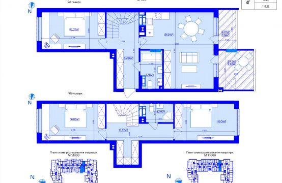 Дворівнева 4-кімнатна 4Г-2