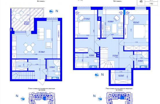 Дворівнева 4-кімнатна 4В-2