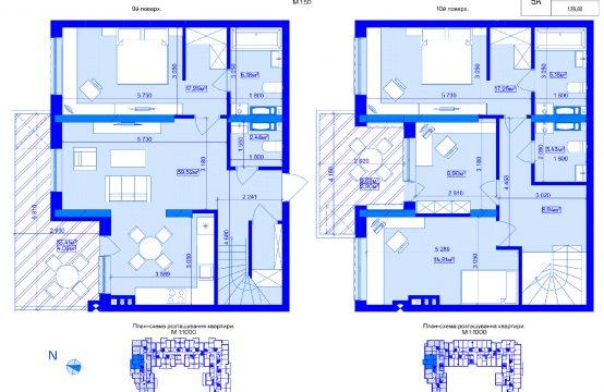 Дворівнева 5-кімнатна 5А-1
