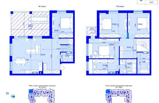 Дворівнева 5-кімнатна 5Б-3