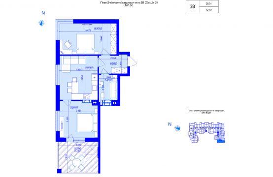 2-кімнатна 2В-3