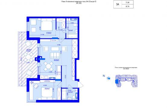 3-кімнатна 3А-1