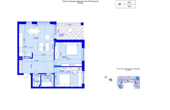 3-кімнатна 3А-3