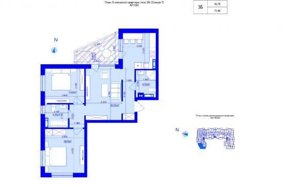 3-кімнатна 3Б-1